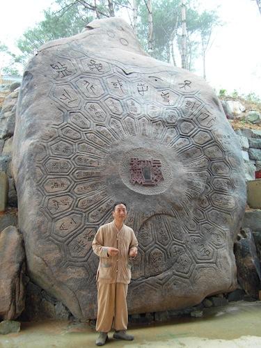 Roccia Tartaruga in Sud Corea