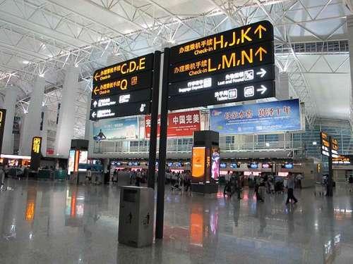 Aeroporto Internazionale di Guangzhou Cina
